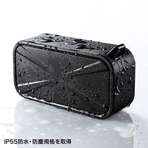 サンワサプライ『防水・防塵対応Bluetoothワイヤレススピーカー(MM-SPBT3)』