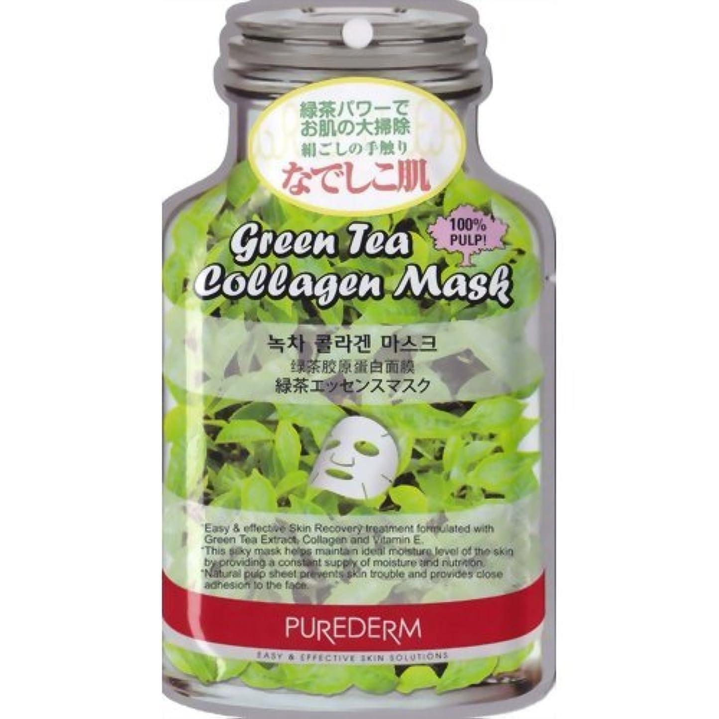 香水似ている十ピュアダム 緑茶エッセンスマスク 23ml