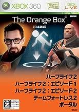 Half-Life 2: The Orange Box [Japan Import]