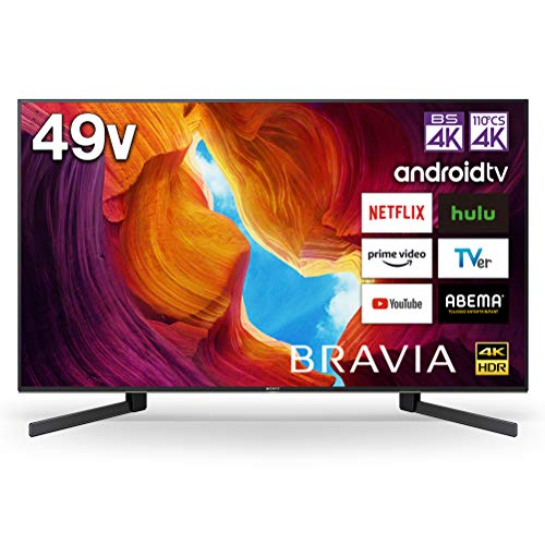 ソニー 49V型 液晶 テレビ ブラビア KJ-49X9500H 4Kチューナー 内蔵 Android TV (2020年モデル)