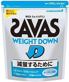 明治 ザバス ウェイトダウン ヨーグルト風味【50食分】 1,050g