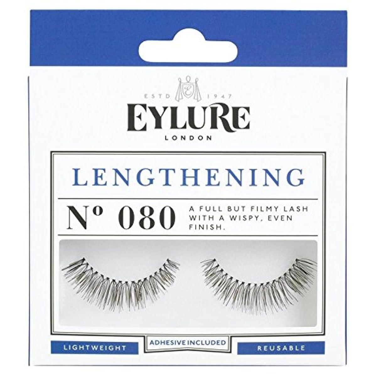 製作権限を与える神秘Eylure Lengthening Lash 080 (Pack of 6) - 延長ラッシュ080 x6 [並行輸入品]