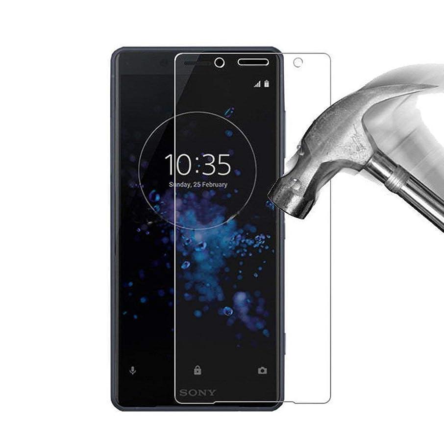 バッテリークリスマスナチュラ【2枚 全面保護全透明】Sony Xperia XZ2 Compact ガラスフィルム 表面硬度 9H Sony Xperia XZ2 Compact フィルム耐衝撃液晶保護 耐久性 0.26mm 液晶保護フィルム2.5D ラウンドエッジ加工 HD 撥油性 疎水性 指紋防止 飛散防止 高透過率 耐衝撃