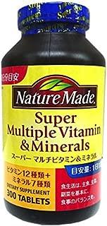 大塚製薬 ネイチャーメイド スーパー マルチビタミン&ミネラル 300粒 300日分目安