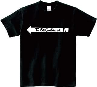 ToBeContinued 半袖Tシャツ