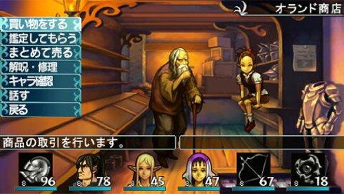 エルミナージュOriginal~闇の巫女と神々の指輪~(通常版)-PSP