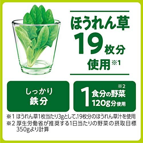 伊藤園充実野菜緑の野菜ミックス(紙パック)200ml×24本