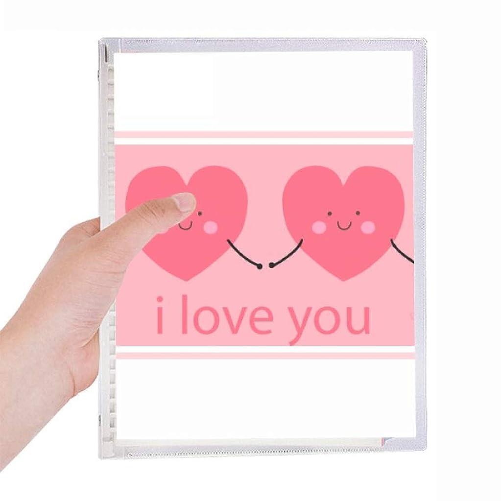 イチゴベジタリアンローズバレンタインデーのピンクのかわいい笑顔の顔の心 硬質プラスチックルーズリーフノートノート