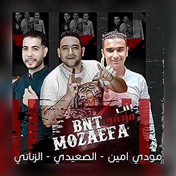 Bnt Mozaefa