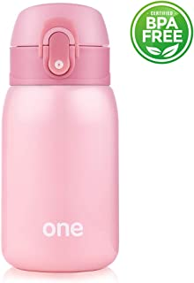 Sprouts Kids Insulated Water Bottle | 24 Hours Cold, 12 Hours Hot | Reusable Metal Water Bottle | Leak-Proof Sports Flask | 9 oz