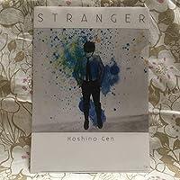星野源 Strangerクリアファイル CD特典 おげんさん さけろっく
