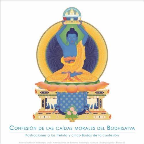 Nueva Tradición Kadampa Unión Internacional de Budismo Kadampa, Gueshe Kelsang Gyatso & Tharpa Es