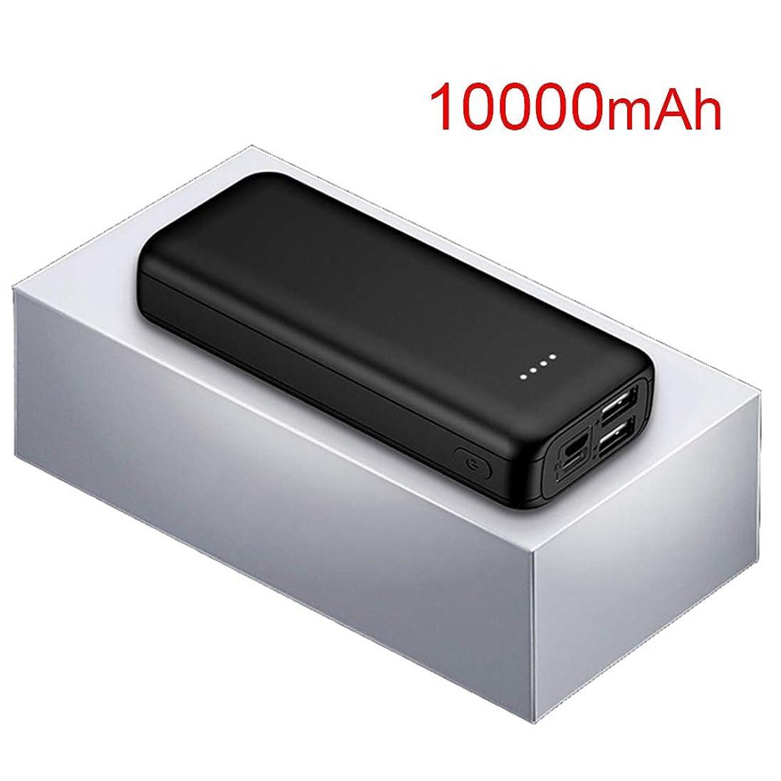 ブラストティッシュ玉パワー?バンク 急速充電 携帯電話充電器、 ポータブル 20000mAh 大容量 外部バッテリー、 4つのLEDライト付き ために スマートフォン 錠剤 もっと,黒
