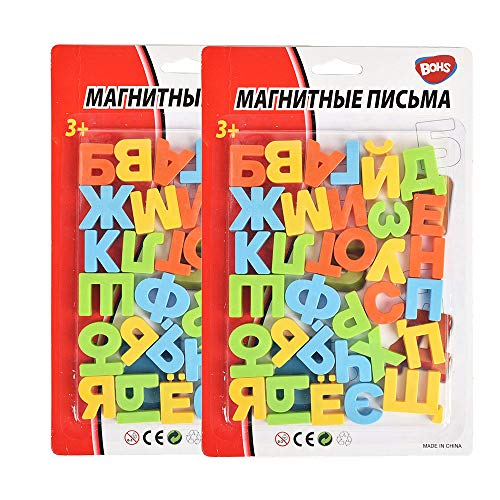 BOHS Russische magnetische Alphabet Buchstaben, Lernspielzeug für Kinder - Home Decoration Kühlschrankmagnete - 2er-Pack für wiederholte Buchstaben