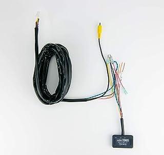 データシステム(Datasystem)後席モニター接続ハーネス MPH-T005