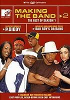 Mtv: Making Band 2 - Best of Season 1 [DVD]