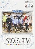 S.Q.S TV Ver.BLUE[DVD]
