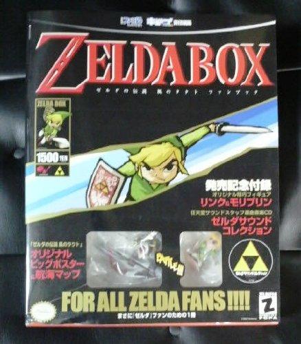 週刊ファミ通5/9号増刊 ZELDA BOX-ゼルダの伝説 風のタクト ファンブック