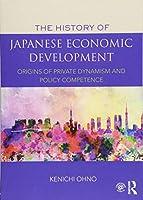 The History of Japanese Economic Development