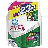 アリエール 液体 部屋干し用 洗濯洗剤 詰め替え 超ジャンボ 1.62kg