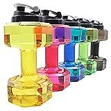 LLDSP Große Wasserflasche 2.2l Hantel Sport Running Fitness Gym Shake Weight Gelb 2.2l