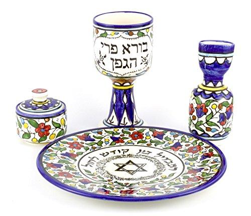 Hawdala Set, Habdalah für die Schabbat: Kidduschbecher, Besamimbüchse und Hawdala-Kerze mit Hebräisch BORE PRI HAGEFEN