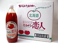 ニシパの恋人 有塩 1L×6本入 (平取町特産桃太郎トマト) 完熟桃太郎とまとをトマトジュースにしました