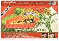 Asantee Thai Papaya & Rice Milk Skin Whitening Soap 135g (Pack of 4) by Asantee [並行輸入品]