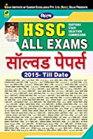Kiran's HSSC All Exams Solved Papers 2015 Till Date - 2338