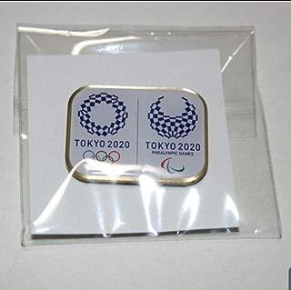 2020年 東京オリンピック 東京五輪 バッチ(マグネット) エンブレム 記念 グッズ