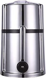 CosHall 砕氷器 手動式 アイスクラッシャー キッチン用具 調理器具 砕氷機 飲食店 バー 家用 業務用