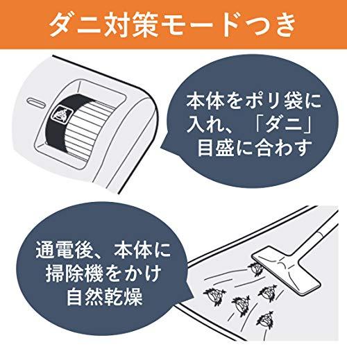 パナソニック電気ひざかけ「くるけっと」洗える125×93cmDC-H5-T