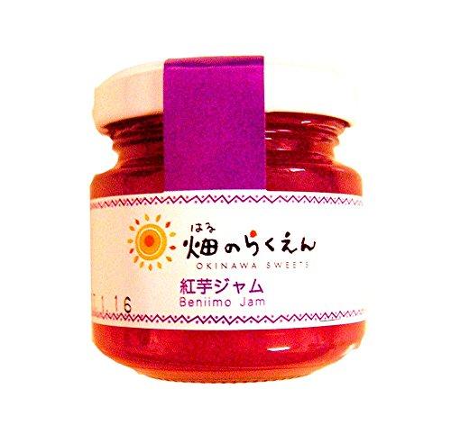 畑(はる)の楽園 紅芋ジャム 50g