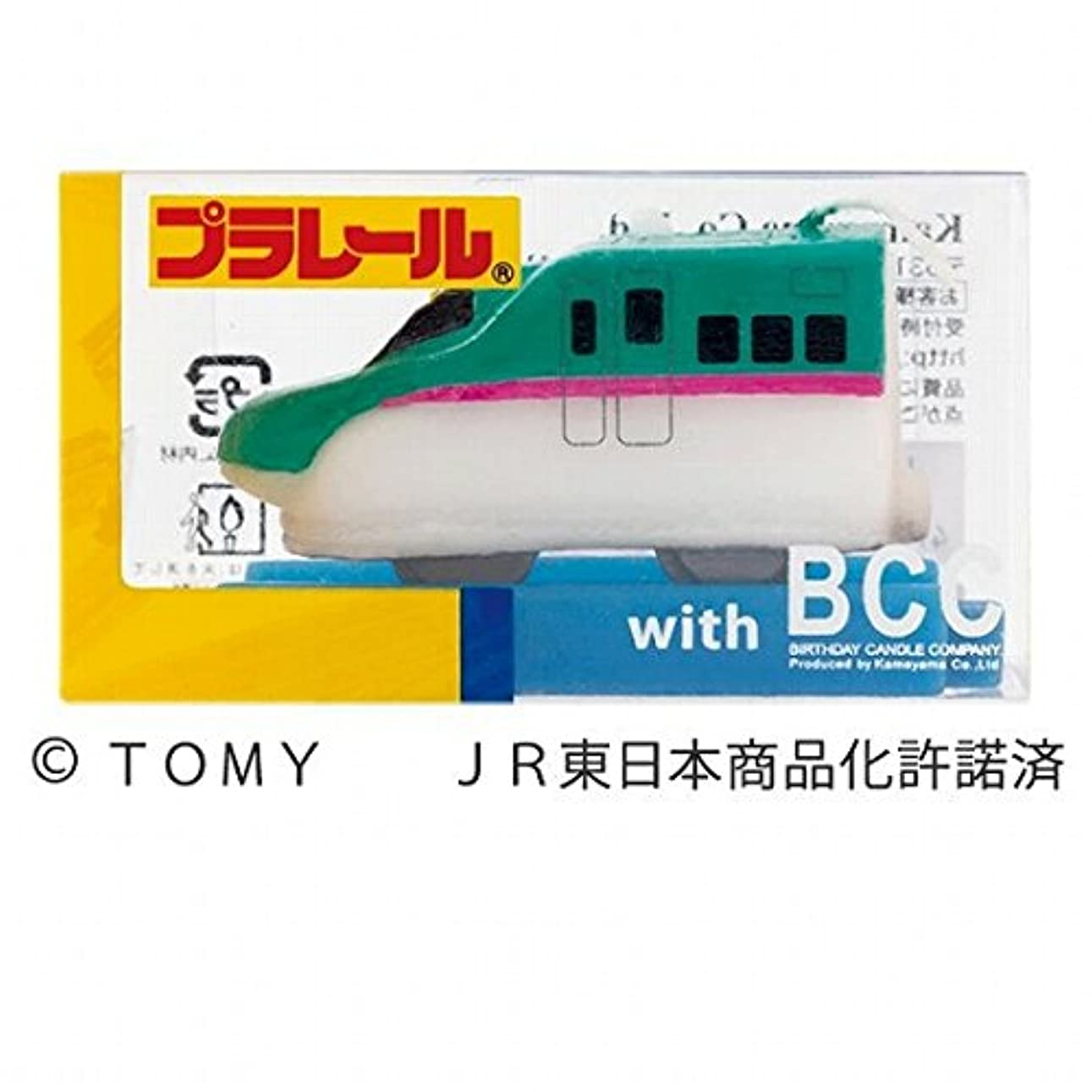 建てる骨髄協定カメヤマキャンドル(kameyama candle) プラレールキャンドルE5系新幹線はやぶさ
