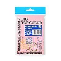 バイオトップカラー ハガキサイズ/160グラム ピンク
