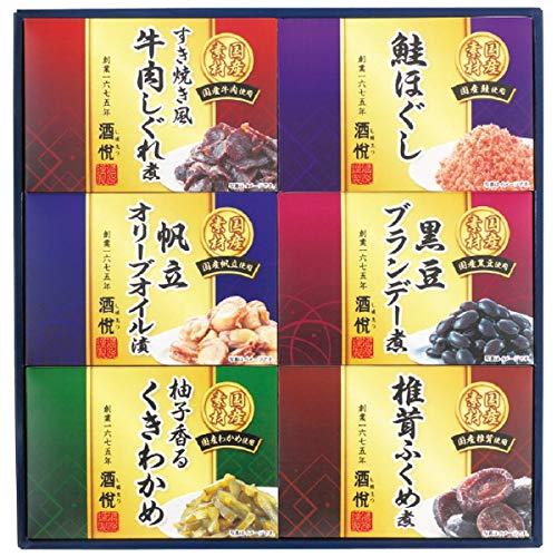 国産素材佃煮・惣菜詰合せ VG-35