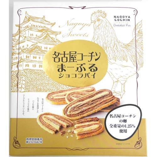 【名古屋お土産】名古屋コーチンまーぶるショコラパイ 24個
