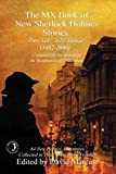 The MX Book of New Sherlock Holmes Stories Part XIX: 2020 Annual (1882-1890) (19)