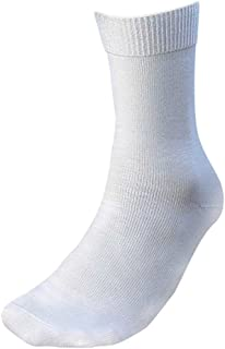 Silipos Arthritic - Diabetic Gel Therapy Socks, Small fits Women`s 6 or under, White