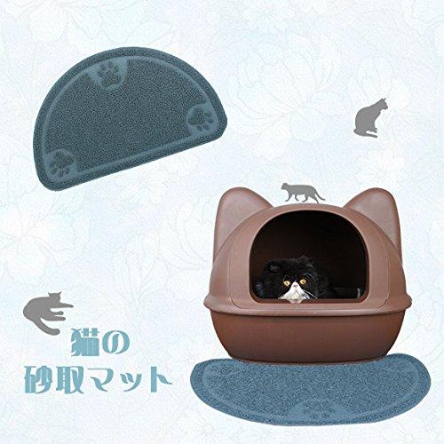 iCat(アイキャット)『猫の砂取マット(CAT-TY-CHA011)』