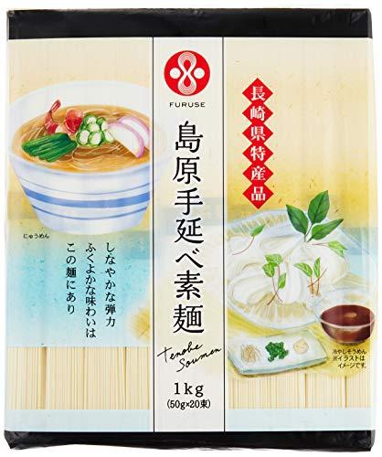 ふるせ 島原手延べ素麺 1kg