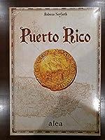 プエルトリコ新版 Puerto Rico ボードゲーム