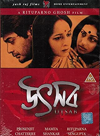 Utsab (Brand New Single Disc Dvd, Bengali Language, With English Subtitles, Released By YRF Films)