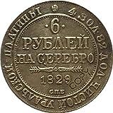 Chaenyu Monedas de Platino de Rusia de 1829, colección de Recuerdos, decoración, Moneda Conmemorativa