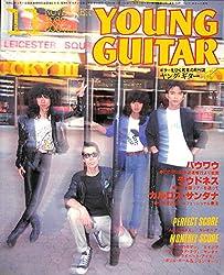 YOUNG GUITAR (ヤング・ギター) 1982年 11月号 BOW WOW ラウドネス サンタナ 渡辺香津美