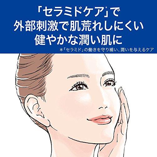 花王キュレル『泡洗顔料』