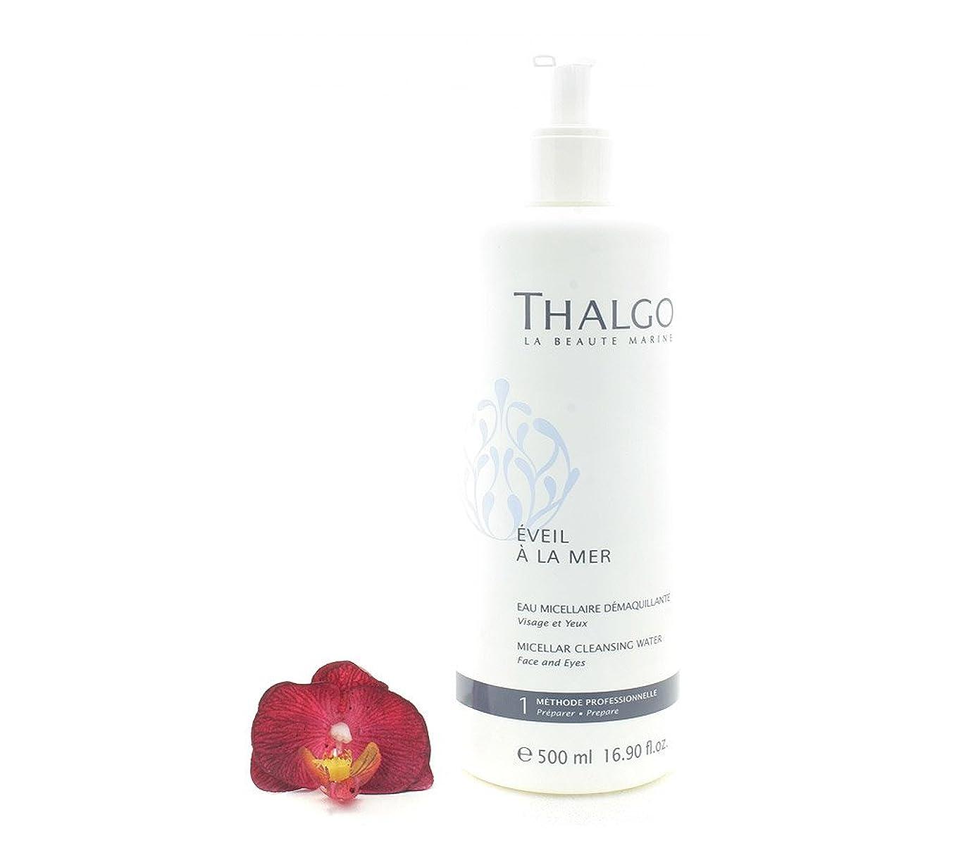 研磨密接にかんがいタルゴ Eveil A La Mer Micellar Cleansing Water (Face & Eyes) - For All Skin Types, Even Sensitive Skin (Salon Size) 500ml/16.9oz並行輸入品