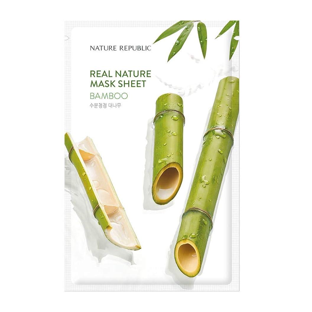 今まで天窓独特のNature Republic Real Nature Mask Sheet (10EA)リアルネイチャー マスクシート 10個 (Bamboo_竹) [並行輸入品]
