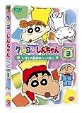 クレヨンしんちゃん TV版傑作選 第6期シリーズ 3[BCBA-4089][DVD]