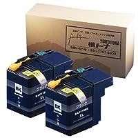2個セット ICチップ搭載 ブラザー用 LC119XLBK ブラック 大容量 互換インク MFC-J6570CDW MFC-J6770CDW MFC-J6975CDW MFC-J6970CDW